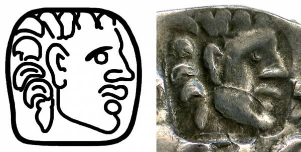 Dracma de Chaganiyán imitativo de Cosroes I Cm_13510