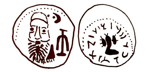 Dracma de Orodes II. Orodes10