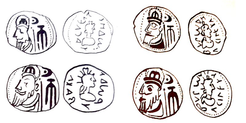 Dracma de Orodes III. Orodes11