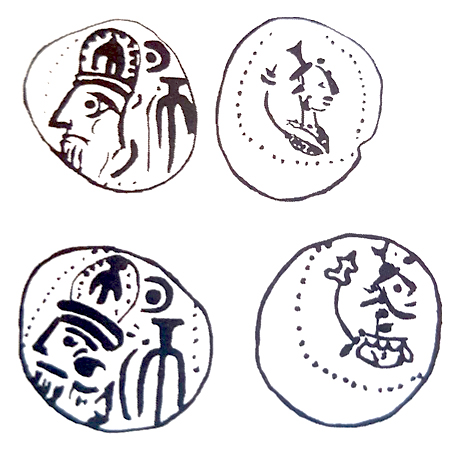 Dracma de Orodes III. Orodes12