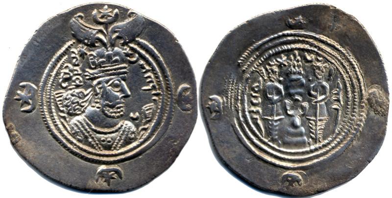 Dracma de Cosroes II. Shy_1510