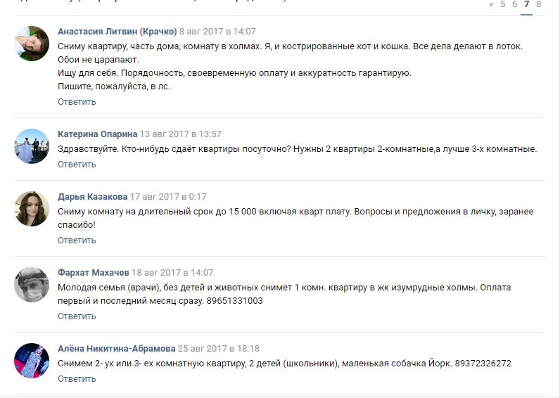 """Темпы реализации других проектов ГК """"Эталон"""" в московском регионе - Страница 12 Aa5yjl11"""