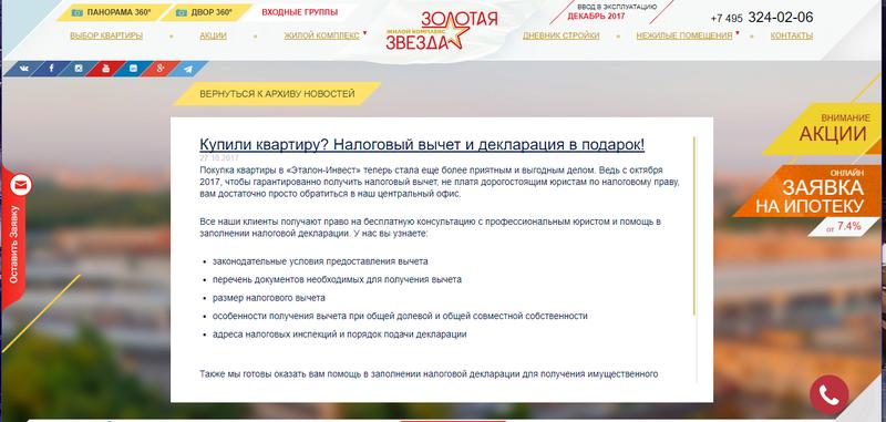 Что известно о проекте в настоящее время - Страница 10 Zlpyy310