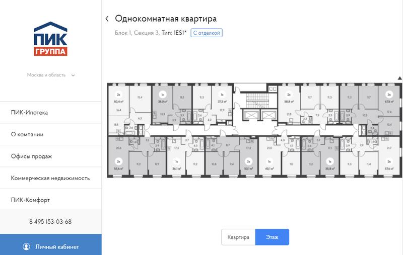 """СМИ: """"ПИК дал трещину"""" - перепечатка публикации 3veo7t10"""