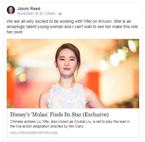 "Mulan ฉบับคนแสดงของ Disney ""หลิวอี้เฟย"" Unname10"