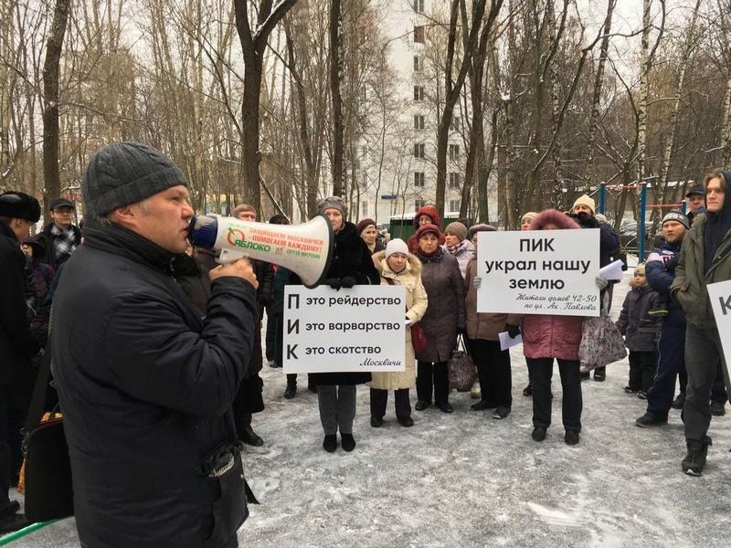 «Глобальная афера ГК ПИК» - перепечатка познавательной публикации с pikabu.ru - Страница 3 Thumb_10