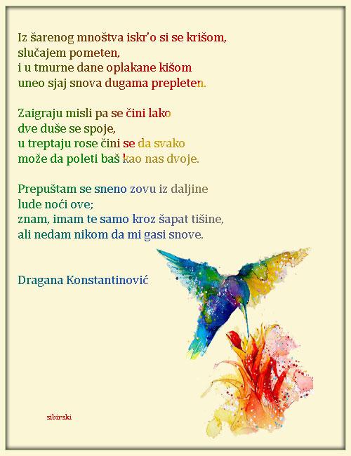 Upotrbljena romantika - Page 37 Cvet10