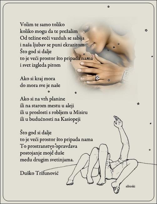 Upotrbljena romantika - Page 38 Dt10