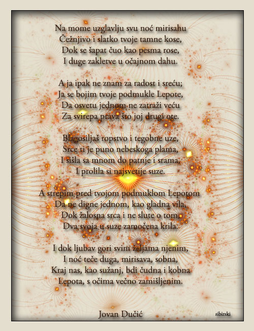 Upotrbljena romantika - Page 38 Ducicj10