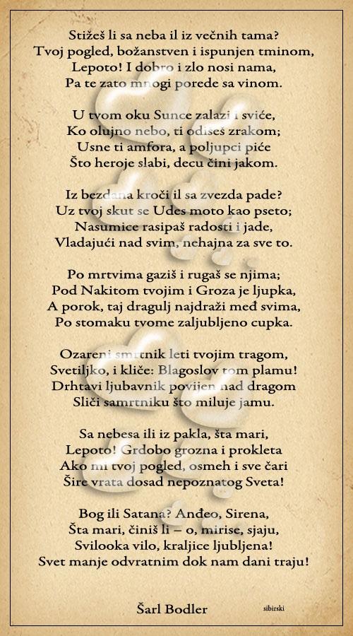 Upotrbljena romantika - Page 38 Himna_10