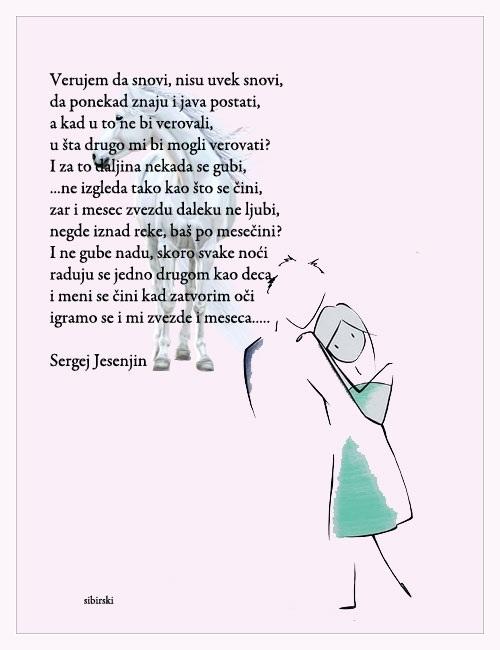 Upotrbljena romantika - Page 37 Konj110
