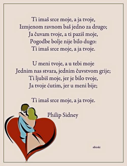 Upotrbljena romantika - Page 37 Srce1111