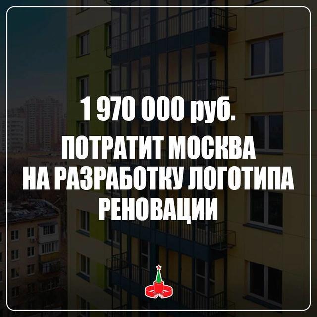 Программа сноса пятиэтажек в москве - Страница 2 27654310