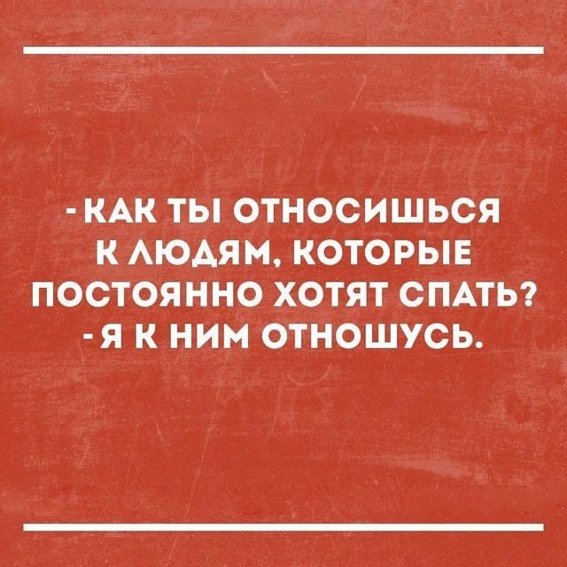 Поюморим? Смех продлевает жизнь) - Страница 13 Cwc_na10