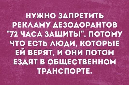 Поюморим? Смех продлевает жизнь) - Страница 11 Imaged10