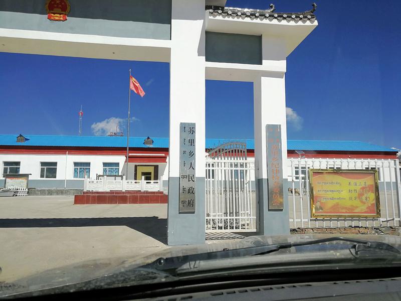 Conociendo تۇرپان/ 吐鲁番 en una WEI LIN RELY X5 34947413