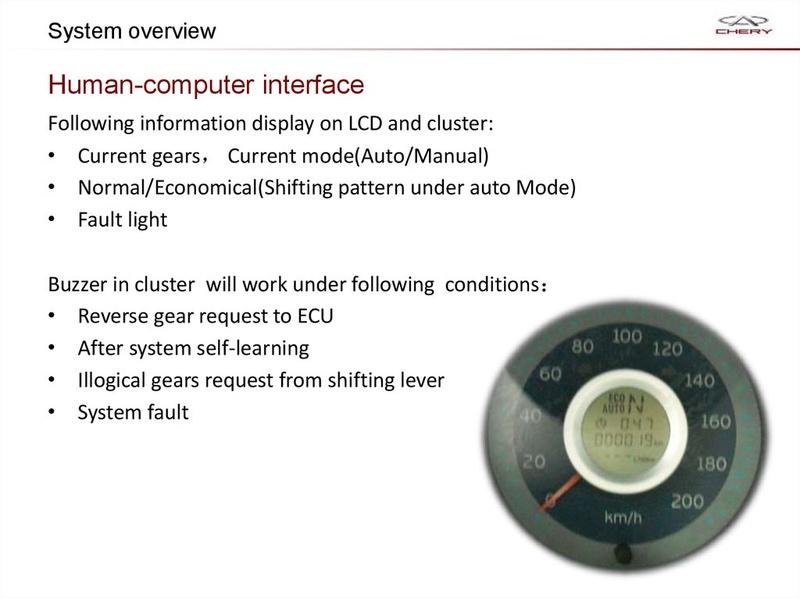 Capacitación Transmisión AMT Chery/AMT Tecnhnical Training Slide-13