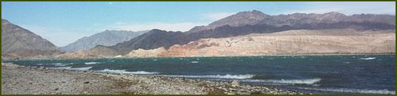 Homenaje Gesta De Los Andes – Abril '18 – San Juan. Dique11