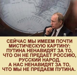 РОССИЯ и остальные - Страница 23 Photo_30