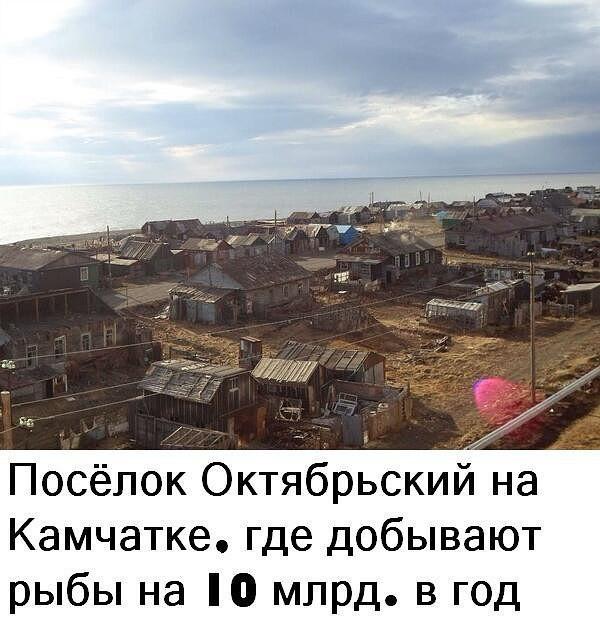 РОССИЯ и остальные - Страница 23 Photo_41