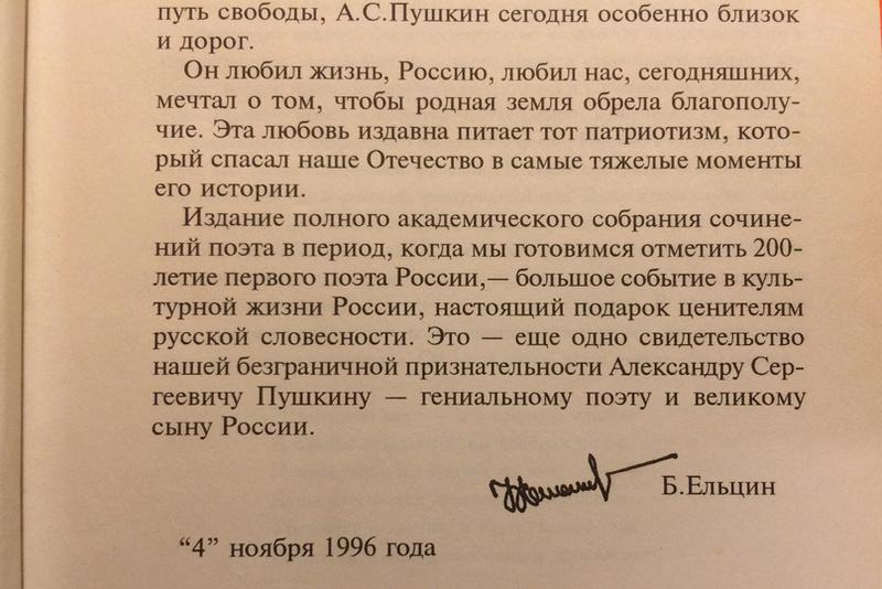 """Александр Минкин """"Немой Онегин"""" ч. 4-я 65c10f10"""