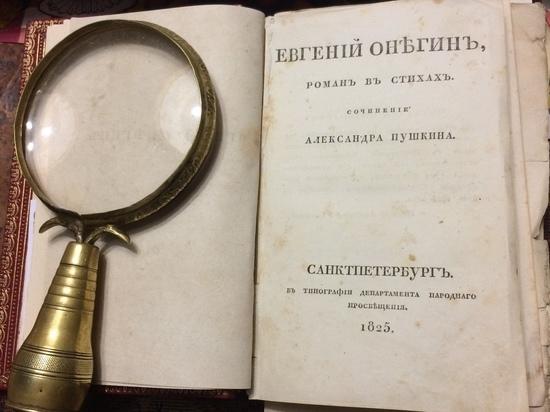 """Александр Минкин """"Немой Онегин"""" ч. 4-я 678f6b10"""