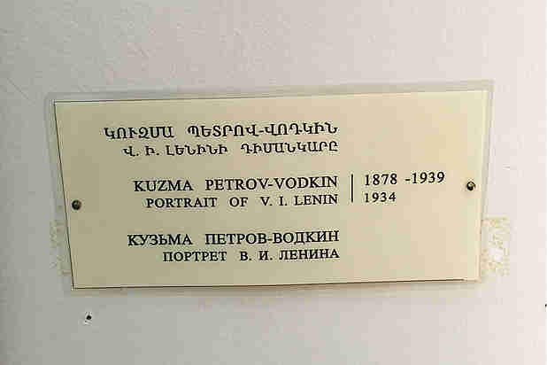 "Александр Минкин ""Немой Онегин"" ч. 10-я A1fe7910"