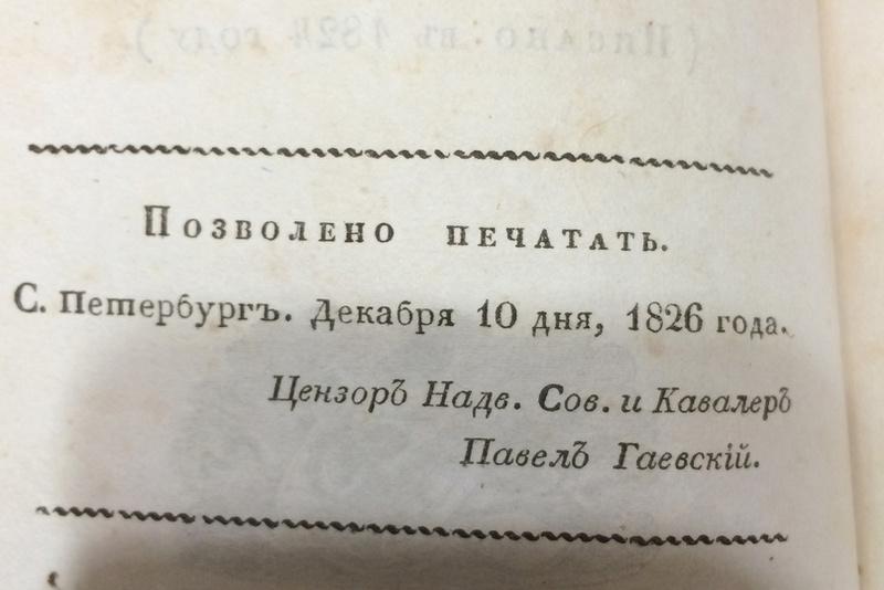 "Александр Минкин ""Немой Онегин"" ч.2-я Dbae1515"