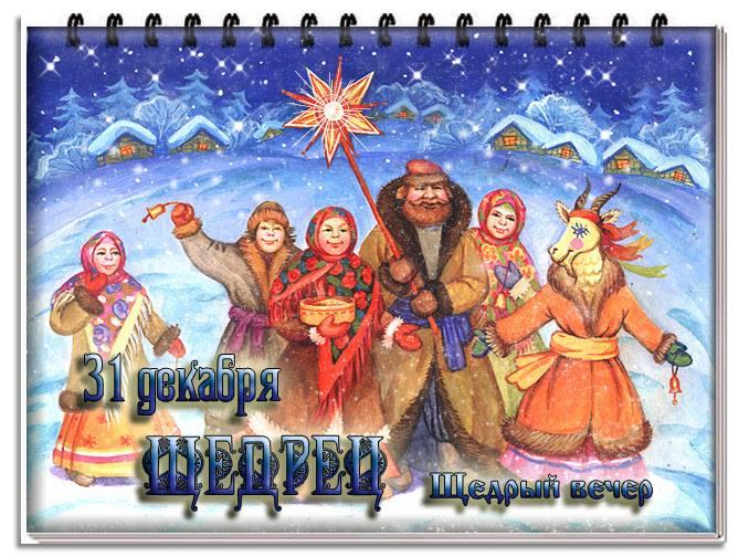 Новогодние поздравления форумчан - Страница 2 13314810