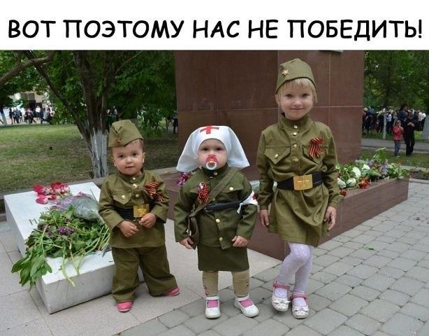 С Днем Победы!  9liu9r10