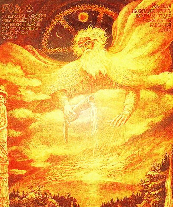 """Акция """"Бог-покровитель"""" - Страница 3 Bog-ro11"""