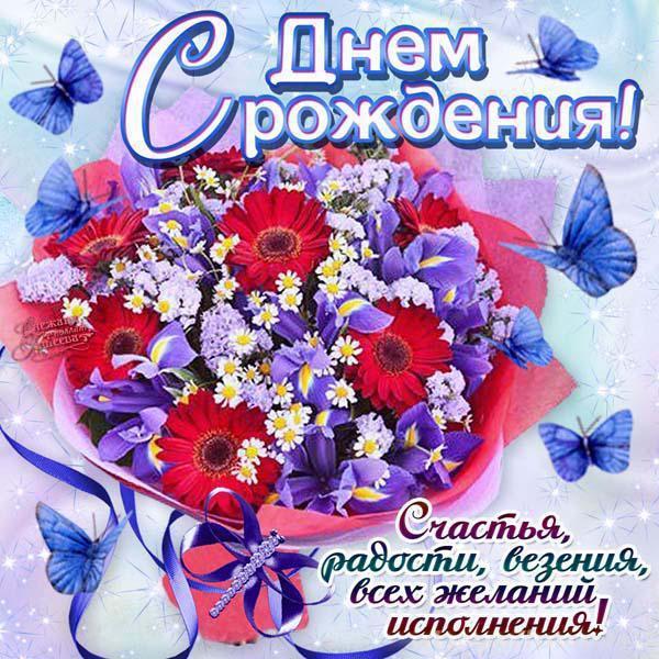 С Днем Рождения! - Страница 19 E4739010