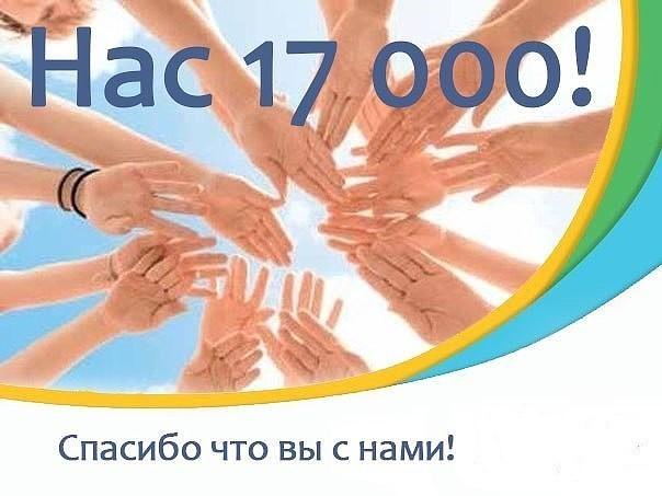 Свободное общение форумчан - Страница 36 Image15