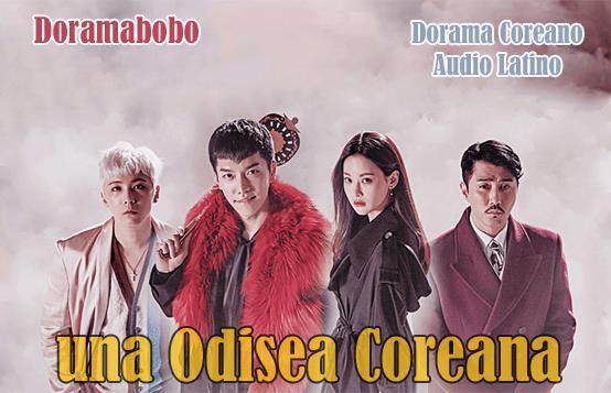 una odisea koreana 20/20 - Página 2 30184410
