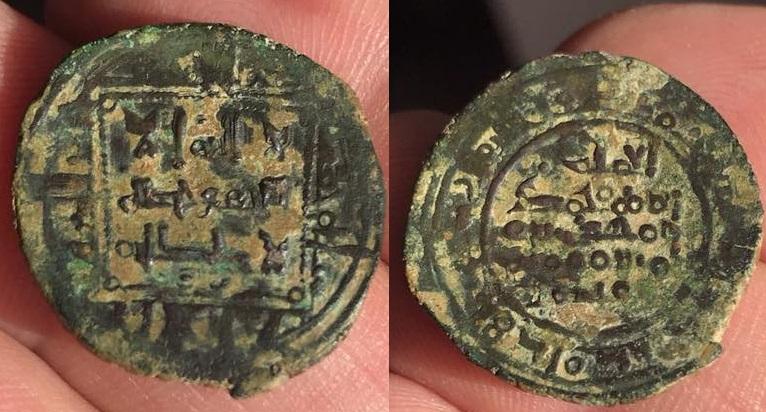 Dírham de al-Qasim II, taifa de Algeciras, al-Ándalus (44)5 H 27858010
