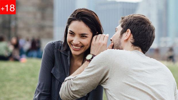 كيف يمكن للمرأة أن تعلم بأن زوجها يشعر بالسعادة والرضا بعد العلاقة الحميمة؟ Header14