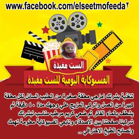 فسبوكى / facebookey Oa_o10