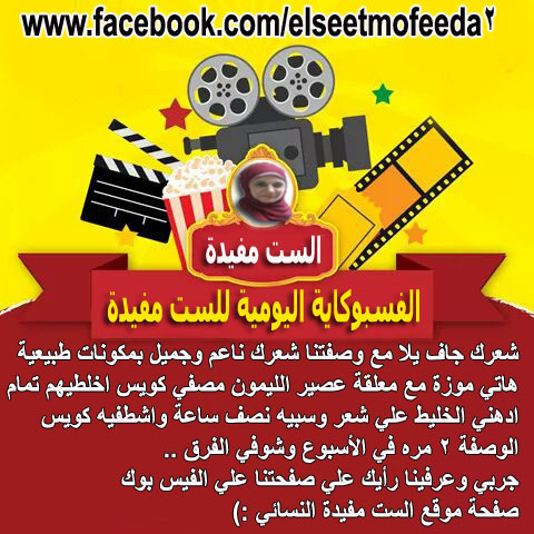 فسبوكى / facebookey Oao_o_10