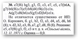 Шашечные головоломки. - Страница 22 Sshot-22
