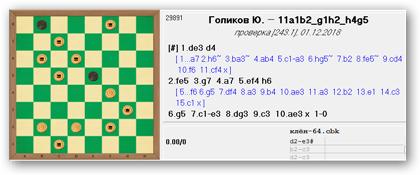 "ЗАДАЧИ-64 ППР И ЧПР (с ""МиФ"") Sshot251"