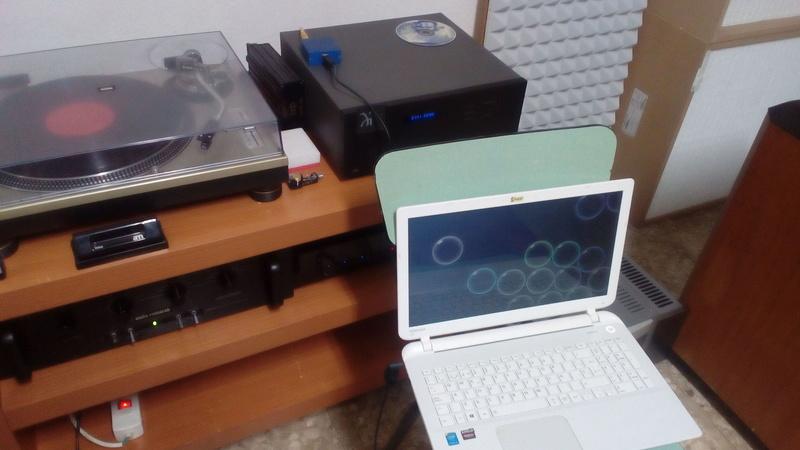 Empezar a utilizar el ordenador como fuente digital de Audio. Img-2012