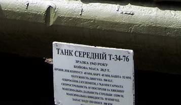 Т-34/76.. Танк Победы. ГОТОВО W0107713