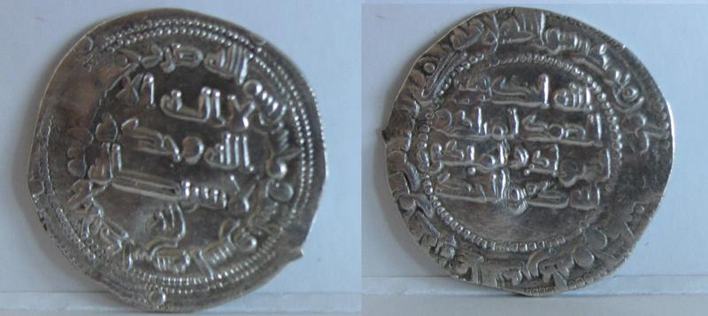 Dírham del 232 H, al-Ándalus, Abderramán II 24_gr_10