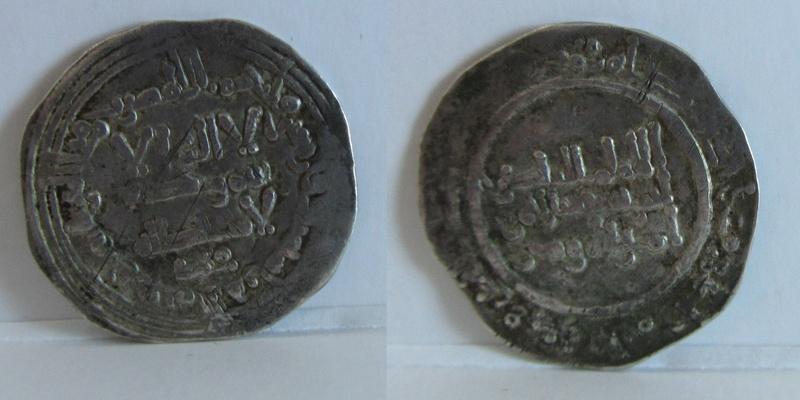 Dírham de Abderramán III, 34¿1? H, Medina Azahara 28_gr_10
