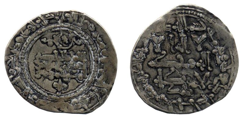 Dírhem de Abderramán III, 337 H, Medina Azahara Scan-112