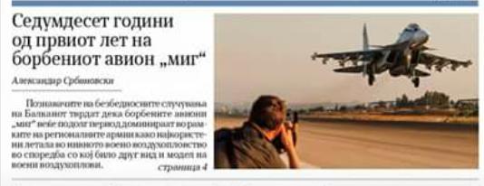 Руско воено воздухопловство - Page 2 Screen11