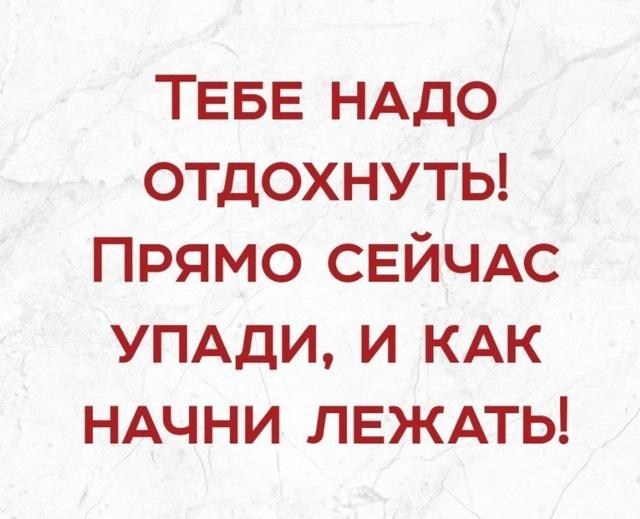 Поюморим? Смех продлевает жизнь) - Страница 15 Qw63yh10