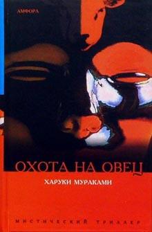 Читаю/читал/буду читать - Страница 2 Cover10