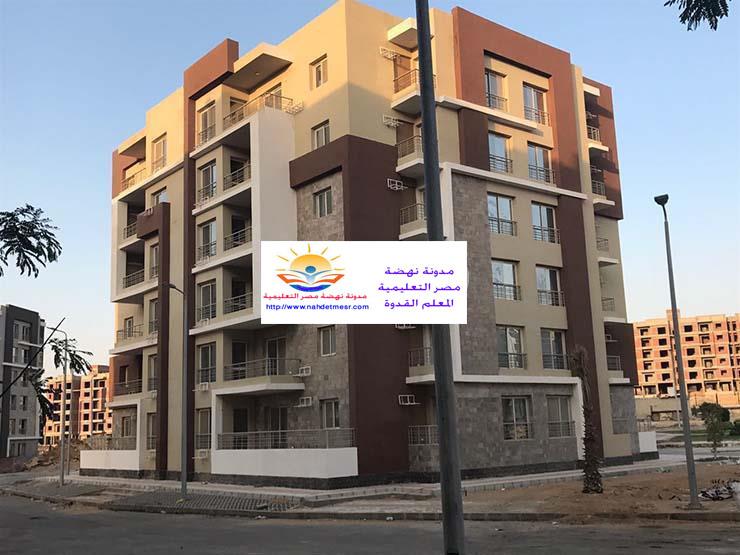 تفاصيل أكبر  مشرع لوزارةالإسكان  للفترة القادمة لطرح أراضٍ وشقق في المدن الجديدة O38