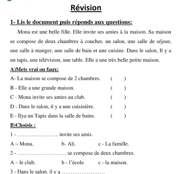 مذكرة لغة فرنسية لمدارس اللغات خامس ابتدائى ترم ثانى2018 O__ioy10